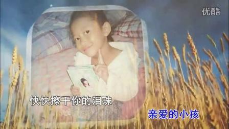 佤族视频-孩子们成长日记-亲爱的小孩-田尼惹制作册