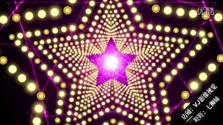 L01181动感炫酷五角星灯光秀_酒吧夜店舞台led大屏幕视频背景素材