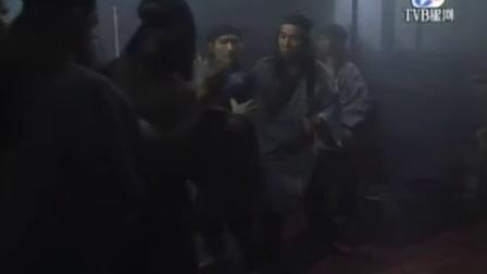如来神掌再战江湖17 粵語