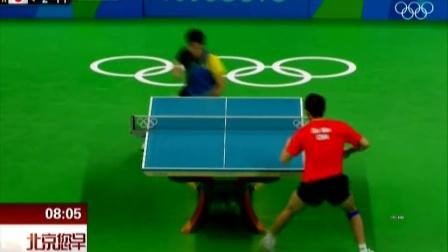 里约奥运会男乒决赛比分