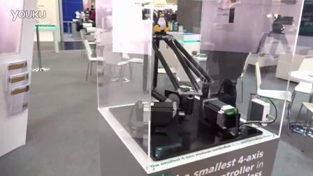 Delta Robot softMC 3 stepIM