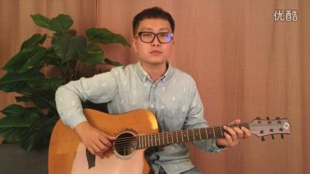 【玄武指弹吉他教学】《外面的世界》 吉他改编思路教学