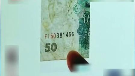 这个年份的50元人民币, 收藏家们都抢着要? 看完不可思议!