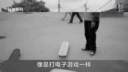 Lil Wayne和 Justin Bieber 估计看完都笑了_TSS滑板_开眼视频翻译