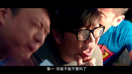【新片场】《奇葩体验说》03 看爱情动作片是种怎样的奇葩体验