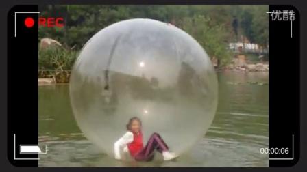 水上步行球-水上悠波球-水上跑步球漫步球-水上行走球健身球-透明运动球