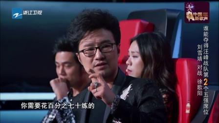 中国新歌声第六期歌单及胜出学员郑迦文、林恺伦、蒋敦豪、徐歌阳、