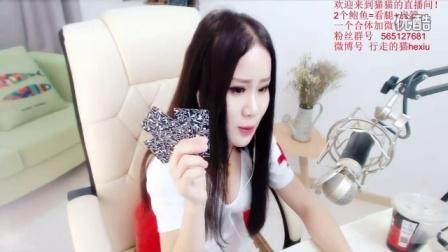 全民TV 3903219行走的猫丶2016年8月14日1时59分22秒
