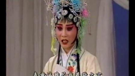 深泽坠子《吴汉杀妻》愁绪万千 王建敏 中央电视台