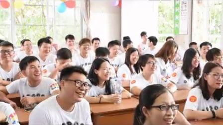 石湾中学04届5班同学会