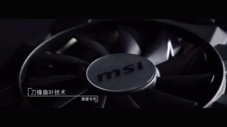 MSI 微星GTX 1070 DUKE 显卡拆解