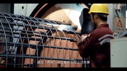 """【路在心中】——台州湾沿海高速""""两美浙江""""立功竞赛短片"""