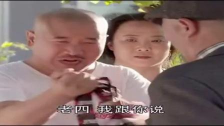 恶搞西游记:搞笑视频 刘能赵四的乡爱相杀 西游记搞笑视频