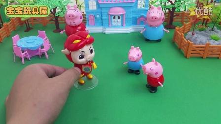 小猪佩奇惊喜 奥特曼蛋玩具