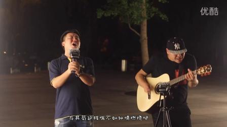 【郝浩涵吉他教学】吉他弹唱 追梦赤子心(张强)