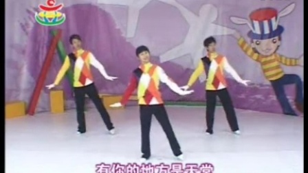 幼儿园最新早操音乐小班林老师幼儿舞蹈视频-有你的地方就有天堂