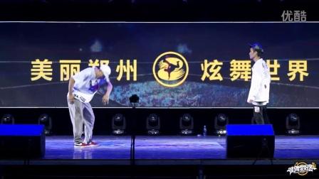 腾仔(w) vs 安杰-32进16(B组)-Popping成人组-WDG2016