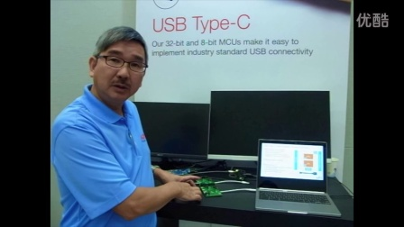 Silicon Labs演示USB Type-C PD、Billboard和视讯桥接参考设计!