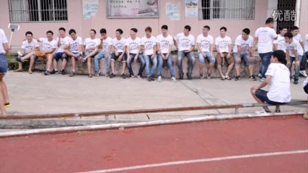 石湾中学04届同学会