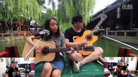 【郝浩涵吉他教学】走进周庄 吉他弹唱 加州旅馆(凌云)