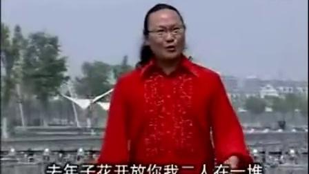 民间小调摘牡丹全剧
