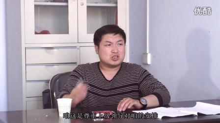 山西省新绛县纪检委微电影 斩手行动
