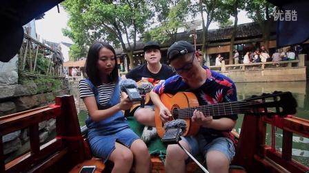 【郝浩涵吉他教学】走进周庄 吉他弹唱 传奇(凌云、雷震)