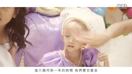 裂缝中的逆光-喜愿儿小宝圆梦当公主