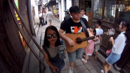 【郝浩涵吉他教学】走进周庄 吉他弹唱 Sugar(凌云)