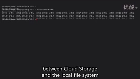 Choosing your storage and database on Google Cloud Platform