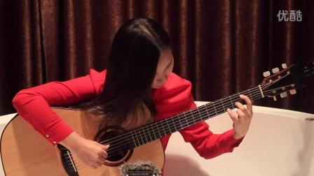 【郝浩涵吉他教学】其实只是一个浴缸广告!(周庄-莼鲈之思)