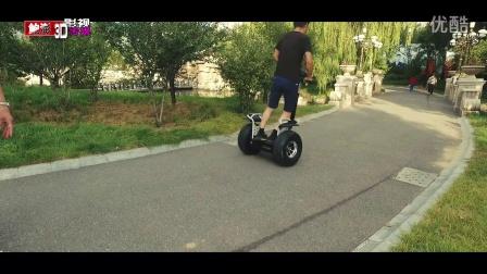 大疆精灵4+越野平衡车