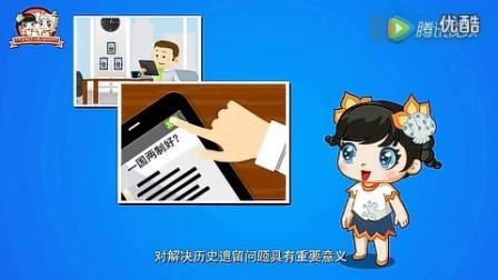 中国共产党纪律处分条例 标清