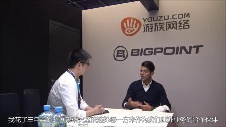 科隆游戏展专访游族网络及其全资子公司BIG POINT