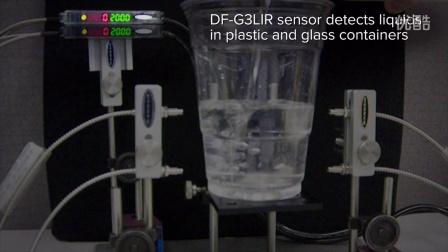 邦纳 DF-G3LIR 光纤放大器液位检测应用
