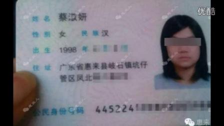 19岁女大学生被骗光学费跳海自杀