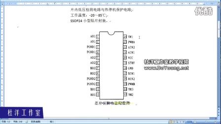 DRS1小车开发教学_编程解析篇(第2集)电机驱动电路详解
