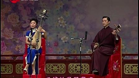 弹词片段紫鹃夜叹(周红)