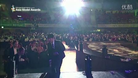 2016 Asia Model Awards 'Asia Star Award' Actor Park Hae Jin