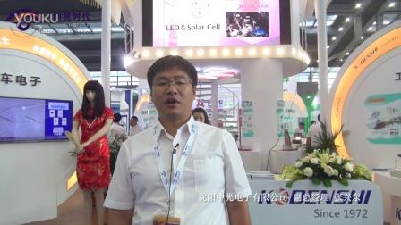 跨界融合!ELEXCON2016深圳国际电子展暨嵌入式系统展专访--可天士