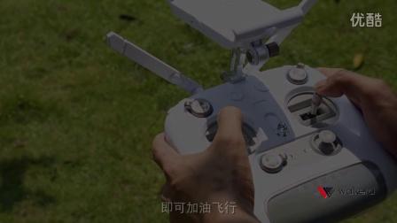 MR Drone操作视频一