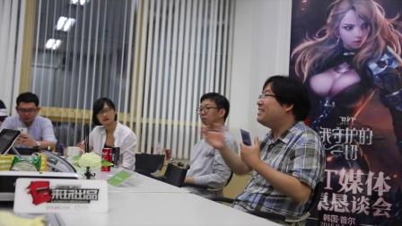 NAT GAMES社长CEO朴永炫驾到 解读《HIT》的小秘密