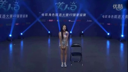 日本女星矢岛舞美写真清纯甜美 前凸后翘身姿婀