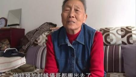 """中国一拖 """"最美家庭 最美母亲""""(中)"""