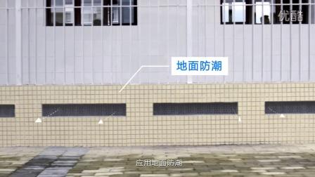 芦山地震援建绿色建筑学校-龙门乡台达阳光初级中学