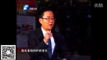 河南卫视 对话中原 大工匠之中国一拖(上)
