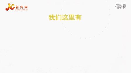广州大学新传网2016迎新宣传视频
