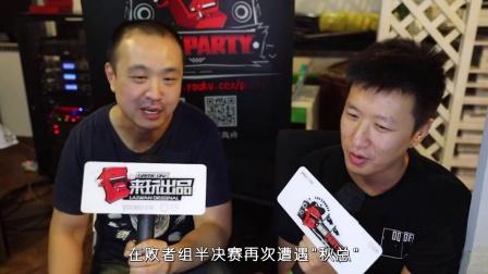 来玩PARTY《拳皇14》9月3日北京站 宝岛选手前来约战