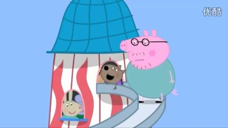 霹雳雷电测谎仪真人秀 迪士尼姐姐与桃子哥哥会诚实吗 玩具试玩 小猪佩奇 奥特曼