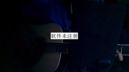斑马斑马 吉他弹唱